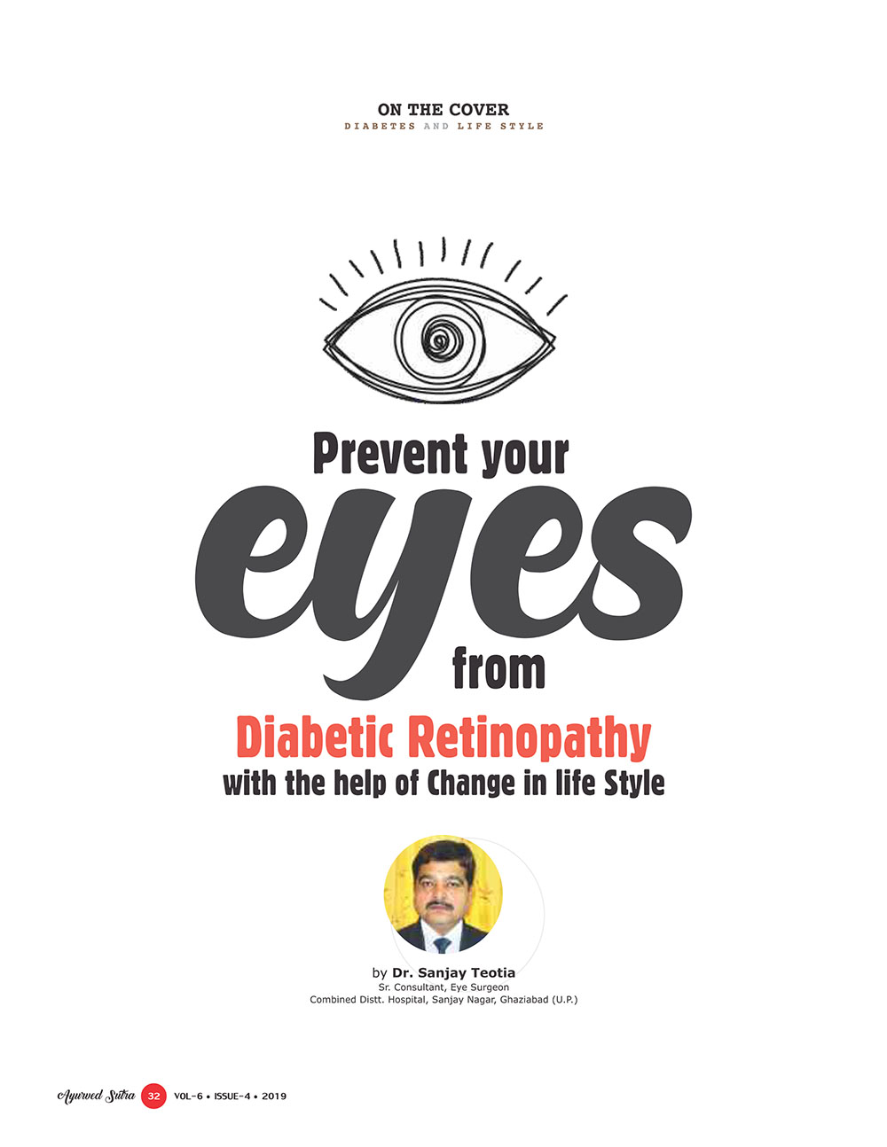 Ayurvedsutra Vol 06 issue 04 34 - You can prevent Diabetic retinopathy if you change your lifestyle