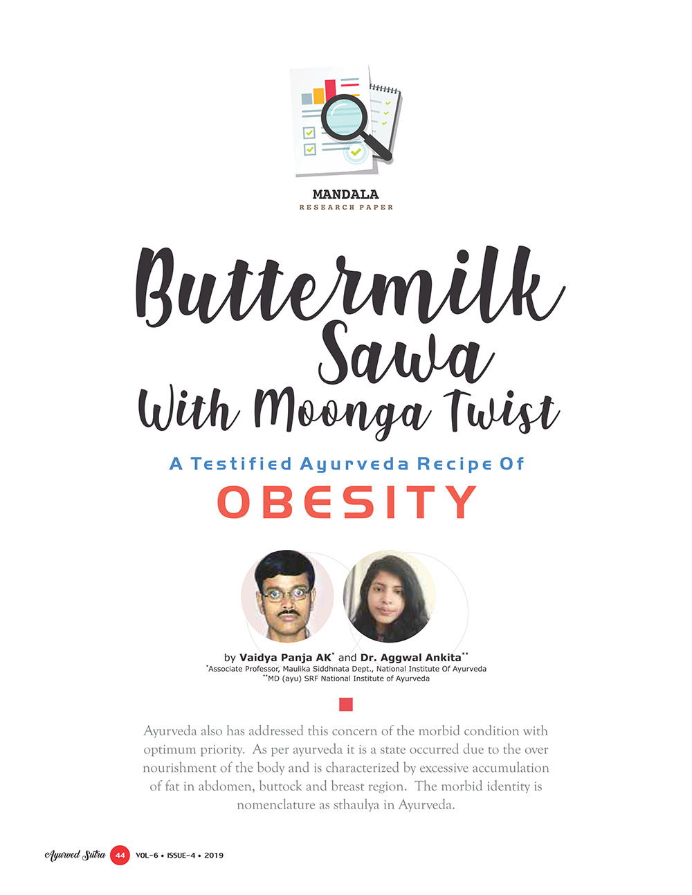 Ayurvedsutra Vol 06 issue 04 46 - Buttermilk Sawa With Moonga Twist - A Testified Ayurveda Recipe Of Obesity