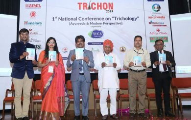 'Trichopedia- A Handbook of HairDisorders' released at Trichon