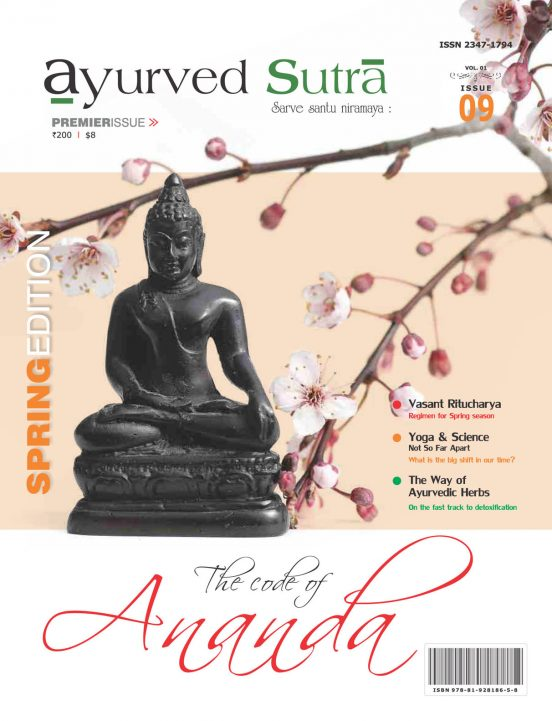 Ayurvedsutra Vol 01 Issue 09 001 552x721 - Ayurved Sutra : Anand (The Code of Bliss)