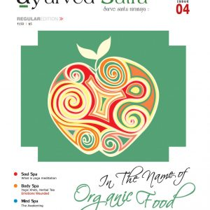Ayurvedsutra Vol 01 issue 04 01 300x300 - Ayurved Sutra : Organic Food Volume 01 Issue 04