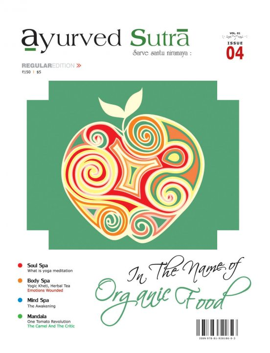 Ayurvedsutra Vol 01 issue 04 01 552x721 - Ayurved Sutra : Organic Food