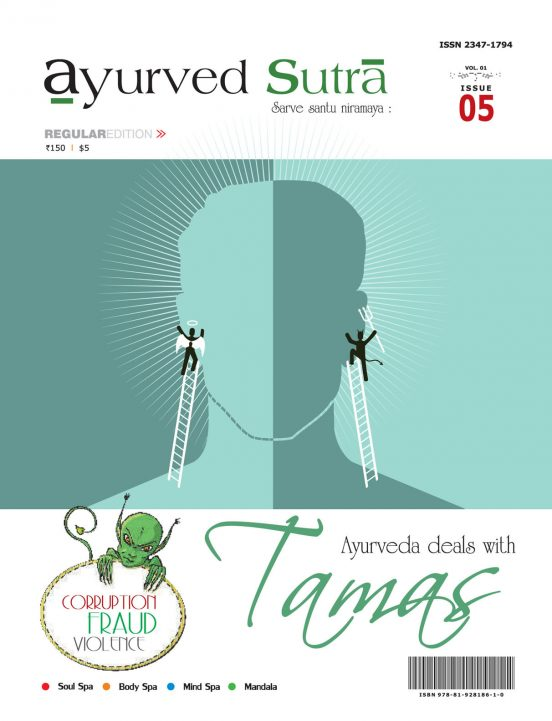 Ayurvedsutra Vol 01 issue 05 01 552x721 - Ayurved Sutra : Ayurveda Deals with Tamas