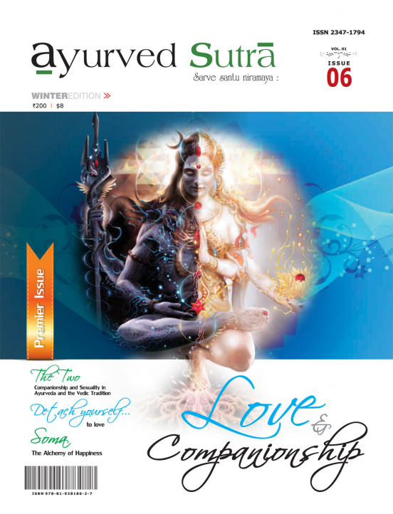 Ayurvedsutra Vol 01 issue 06 001 552x722 - Ayurved Sutra : Love & Companionship