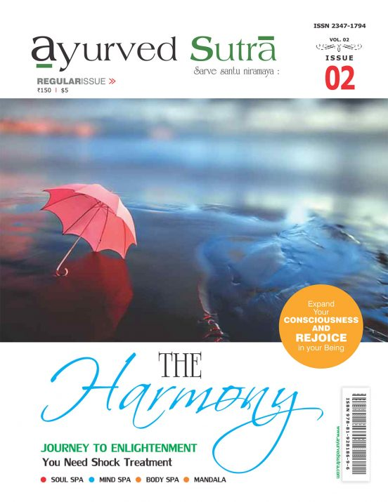 Ayurvedsutra Vol 02 Issue 02 01 552x715 - Ayurved Sutra: The Harmony