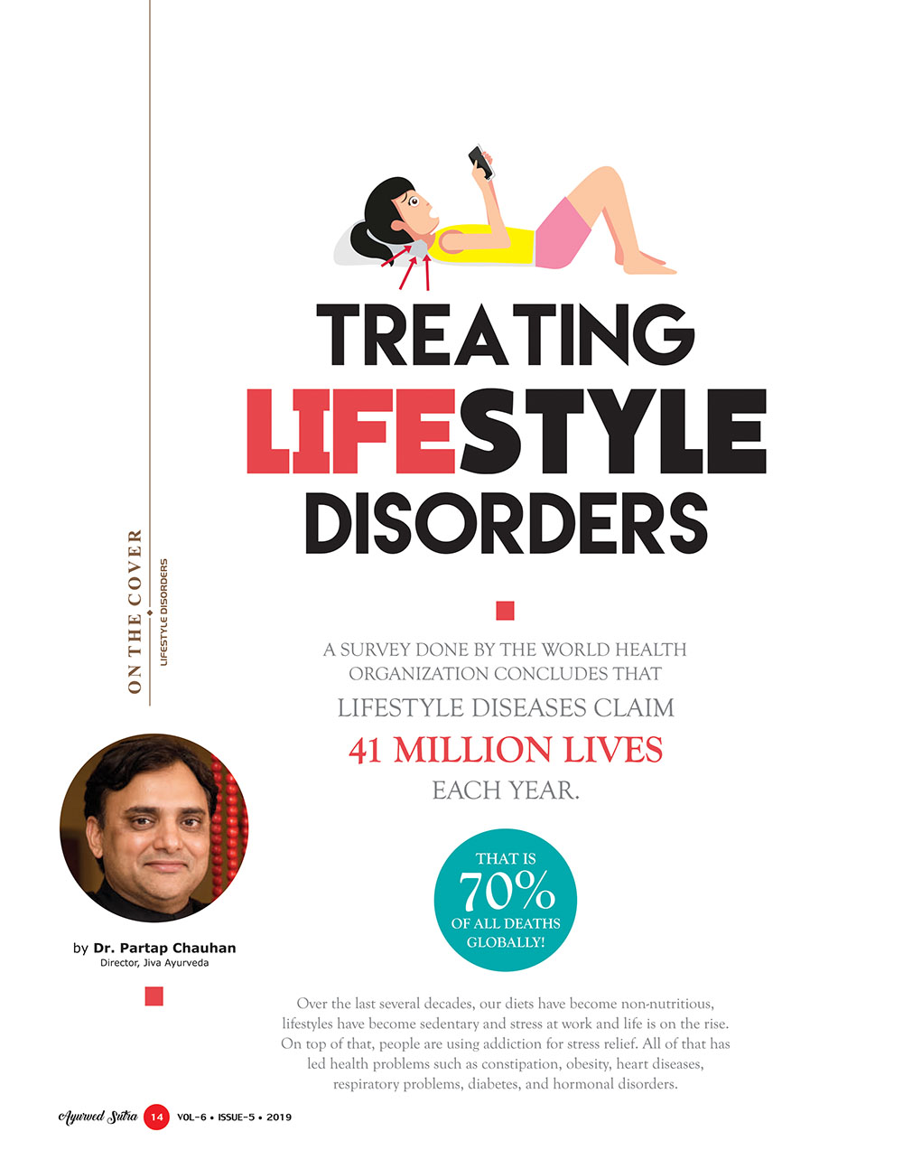 Ayurvedsutra Vol 06 issue 05 16 - Treating Lifestyle Disorders