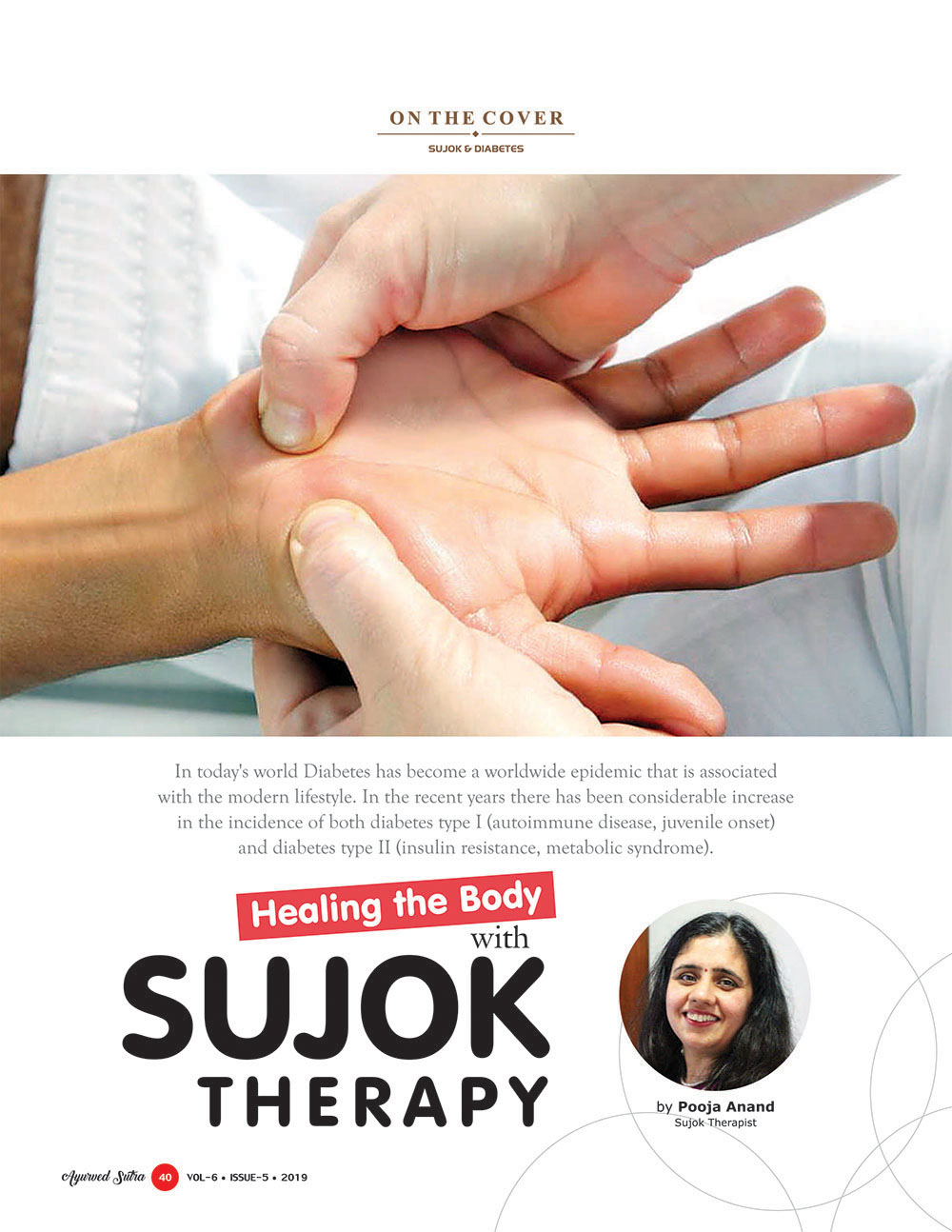 Ayurvedsutra Vol 06 issue 05 42 - Treating diabetes & Healing the Body with Sujok Therapy