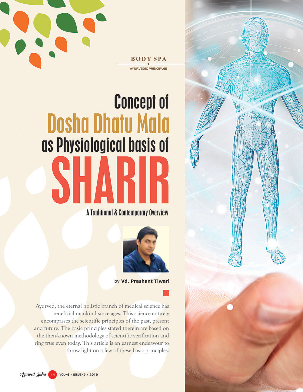 Ayurvedsutra Vol 06 issue 05 46 - Concept of Dosha Dhatu Mala as Physiological basis of Sharir