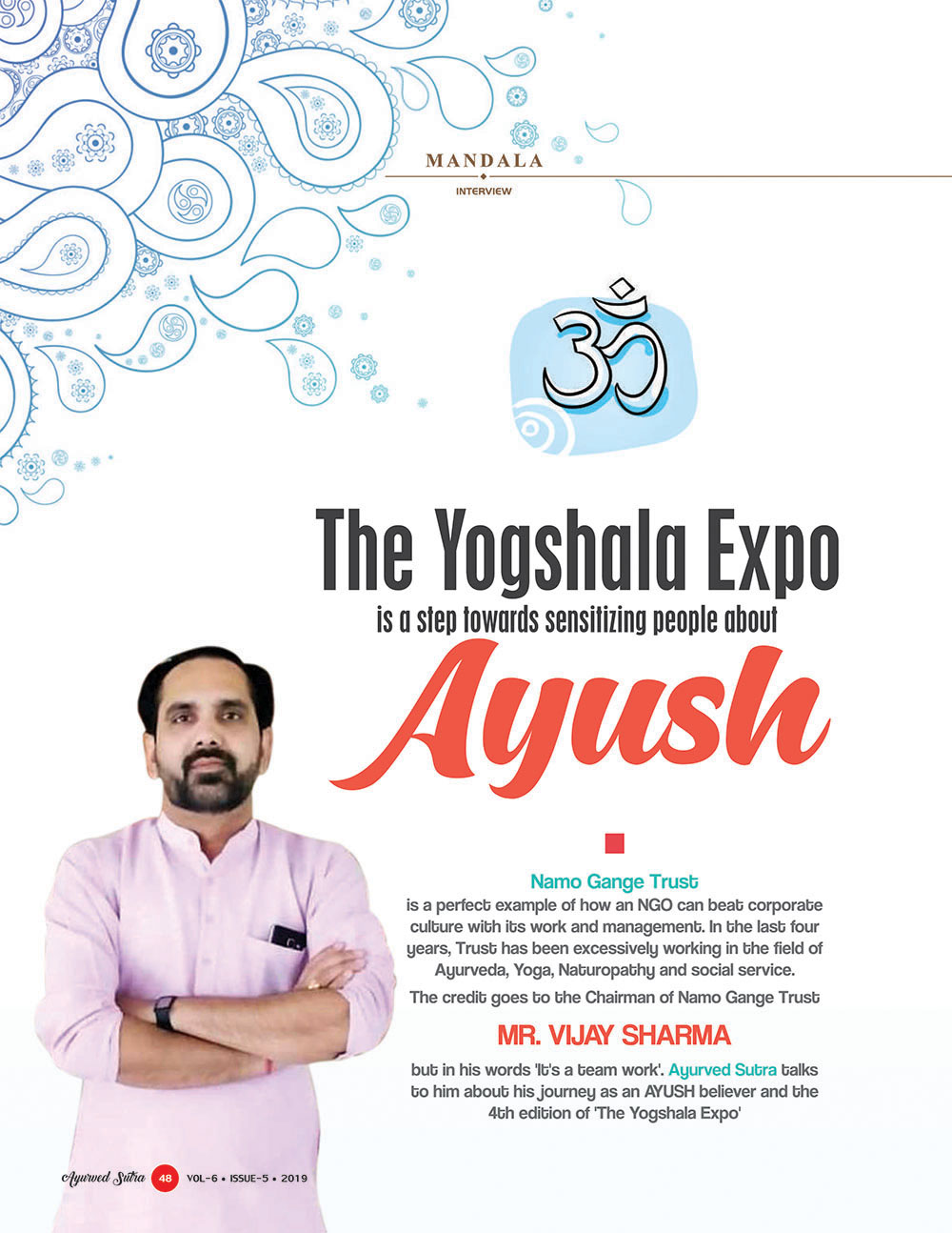Ayurvedsutra Vol 06 issue 05 50 - The Yogshala Expo is a step towards sensitizing people about AYUSH