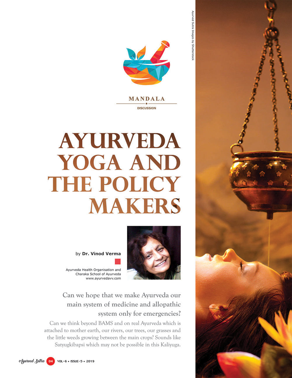 Ayurvedsutra Vol 06 issue 05 6 - Ayurveda Yoga and the Policy makers