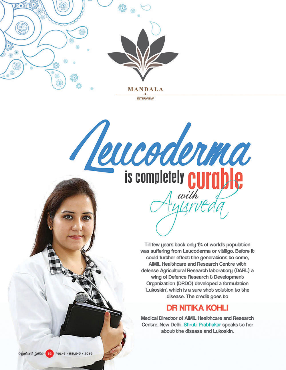 Ayurvedsutra Vol 06 issue 05 64 - Leucoderma is completely curable with Ayurveda