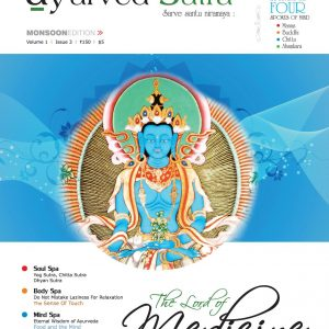 Ayurved Sutra Volume 01 Issue 03