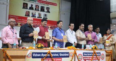 VAP 390x205 - Vaidya Rajesh Kotecha gets AYUSH Ministry 12,500 health and wellness centers: KS Dhiman