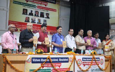 Vaidya Rajesh Kotecha gets AYUSH Ministry 12,500 health and wellness centers: KS Dhiman