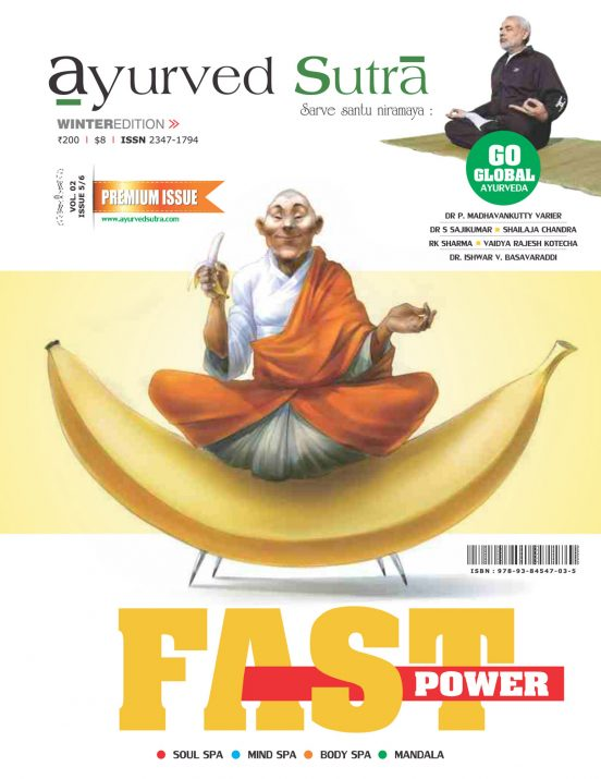 Ayurvedsutra Vol 02 Issue 0506 001 Copy 552x715 - Ayurved Sutra : Fast Power