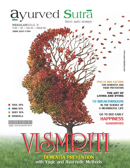 Ayurvedsutra Vol 02 issue 08 01 552x710 - Ayurved Sutra : The dimentia Issue
