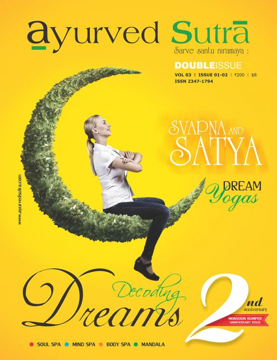 Ayurvedsutra Vol 03 issue 0102 Double Issue 1 552x715 - Ayurved Sutra : Decoding Dream