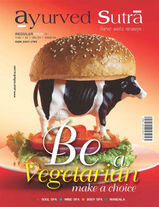Ayurvedsutra Vol 03 issue 04 1 552x715 - Ayurved Sutra : Vegetarian Vs Non Vegetarian