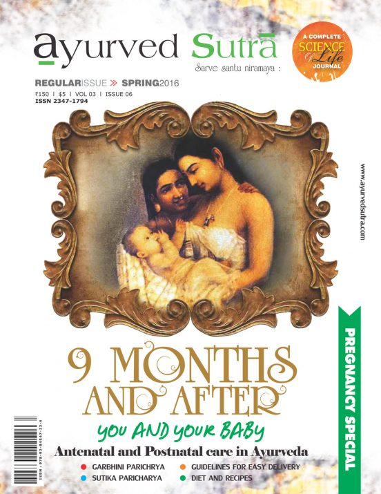 Ayurvedsutra Vol 03 issue 06 1 552x715 - Ayurved Sutra : 9 Months And After...