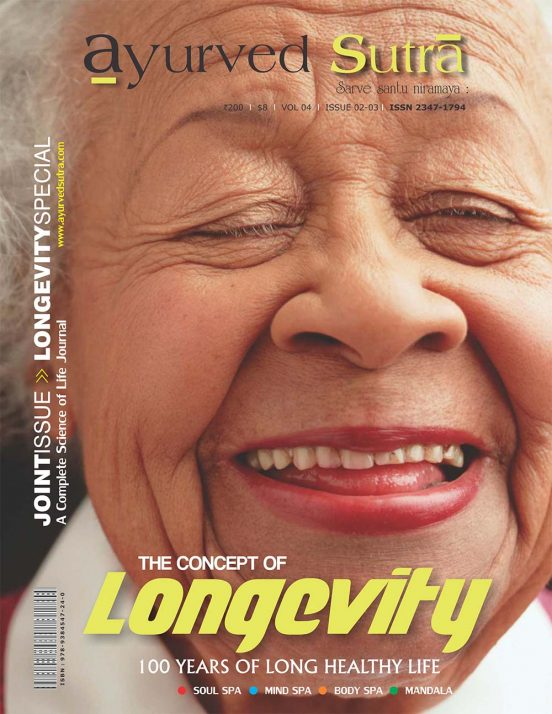 Ayurvedsutra Vol 04 issue 0203 1 552x714 - Ayurved Sutra : The Concept of Longevity