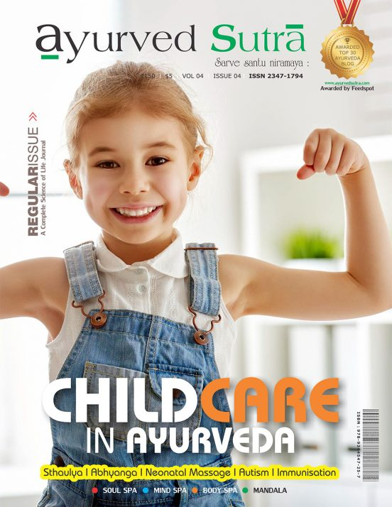 Ayurvedsutra Vol 04 issue 04 1 552x714 - Ayurved Sutra : Child Care In Ayurveda