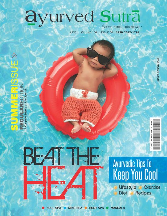 Ayurvedsutra Vol 04 issue 06 1 552x714 - Ayurved Sutra :  Beat the Heat