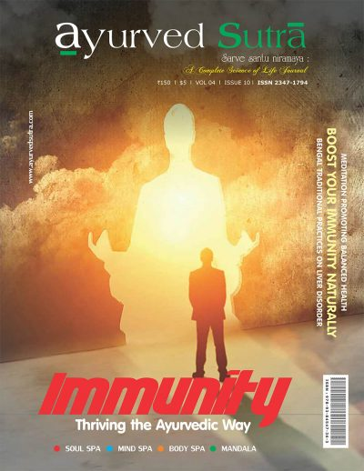 Ayurvedsutra Vol 04 issue 10 1 400x518 - Ayurved Sutra : Immunity : Thriving The Ayurvedic Way