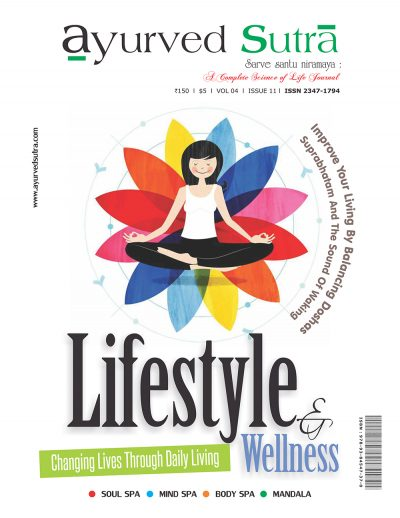 Ayurvedsutra Vol 04 issue 11 1 400x518 - Ayurved Sutra : Lifestyle & Wellness