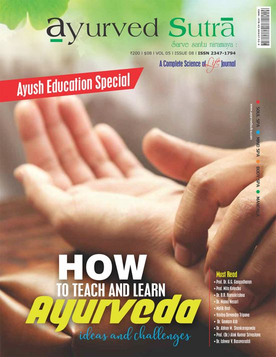Ayurvedsutra Vol 05 issue 08 1 552x714 - Ayurved Sutra : Ayush Education Special