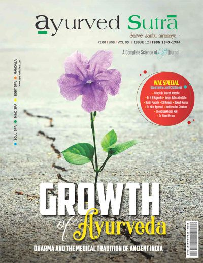 Ayurvedsutra Vol 05 issue 12 1 400x518 - Ayurved Sutra : Growth of Ayurveda