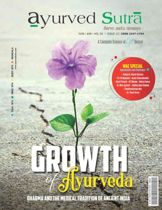 Ayurvedsutra Vol 05 issue 12 1 552x714 - Ayurved Sutra : Growth of Ayurveda