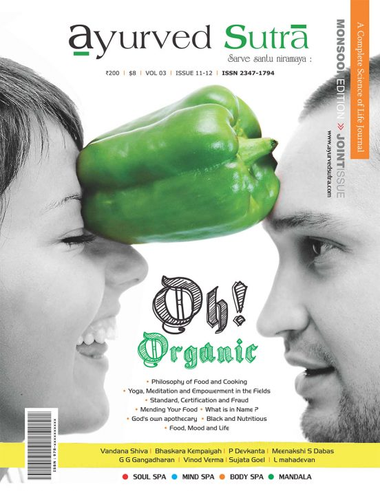 WEB Vol3 Issue11 12 1 552x714 - Ayurved Sutra : Oh Organic