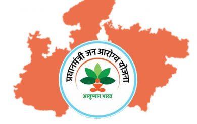 Madhya Pradesh to get Health and Wellness Centers