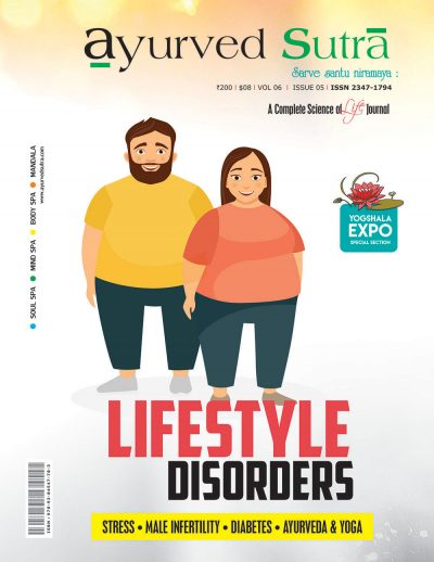 Ayurvedsutra Vol 06 issue 05 1 400x518 - Ayurved Sutra : Lifestyle Disorders