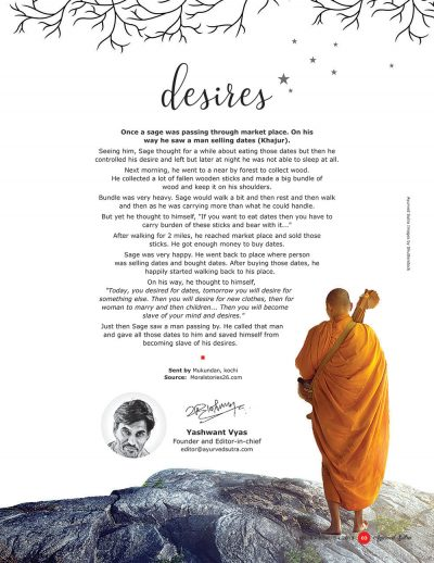 Ayurvedsutra Vol 06 issue 05 5 400x518 - Ayurved Sutra : Lifestyle Disorders