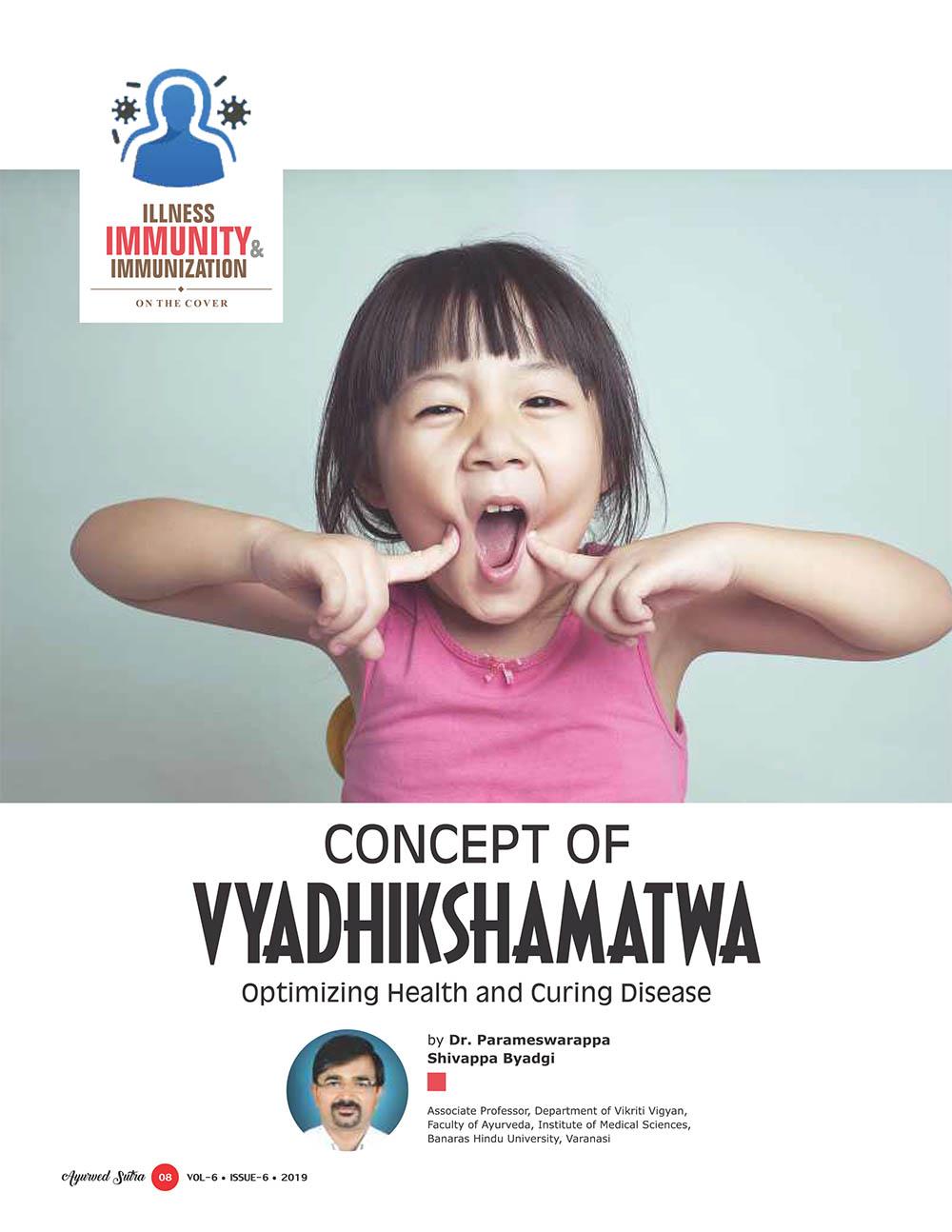 Concept of Vyadhikshamatva