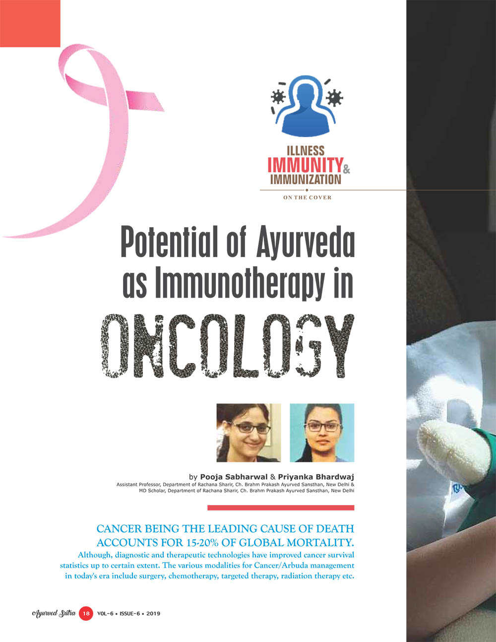 Potential of Ayurveda as Immunotherapy in Oncology