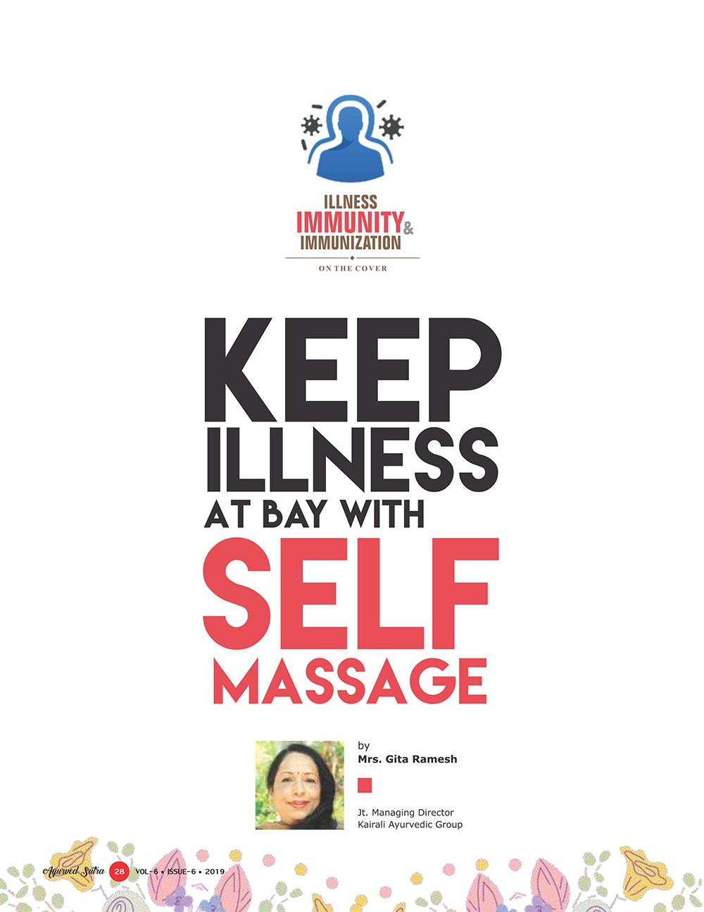self massage ayurveda