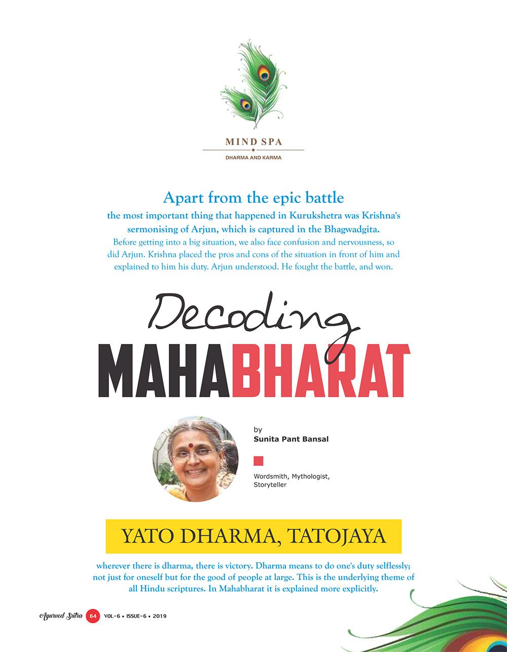 Ayurvedsutra Vol 06 issue 06 66 - Decoding Mahabharat