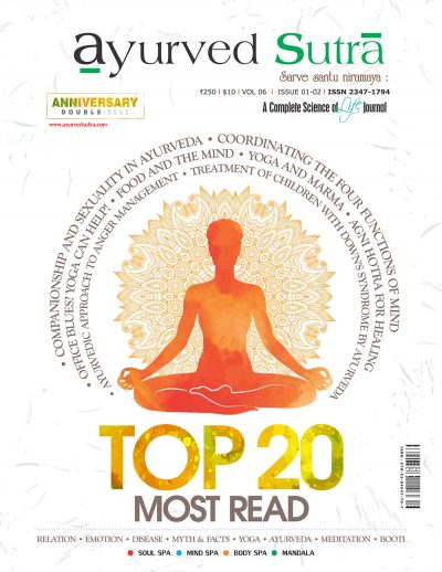 Ayurvedsutra Vol 06 issue 01 02 1 400x518 - Ayurved Sutra : Top 20 Most Read