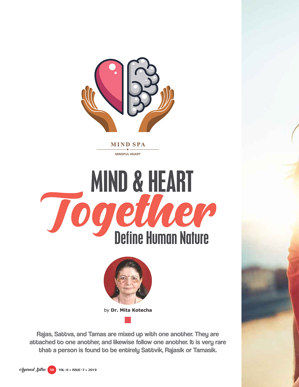 Ayurvedsutra Vol 06 issue 07 60 - Mind & Heart together define Human Nature