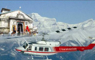 Tourism department announces online portal for booking of Kedarnath chopper tickets