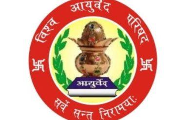 VAP, Hyderabad organises a National seminar to promote ayurveda